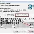 開啟csv檔2.jpg