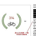 Hipster Logo製造機-7.jpg
