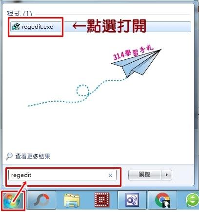 無法拉圖進程式打開圖檔編輯1.jpg