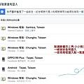 FB帳號安全和登入.jpg