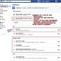(1) 帳號安全和登入.jpg