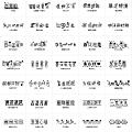 藝術字製造機-2.png