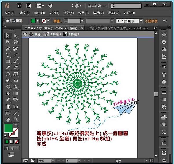 AI旋轉圖騰-4.jpg