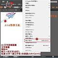 AI文字旋轉圖騰-1.jpg