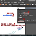 AI文字旋轉圖騰-2.jpg