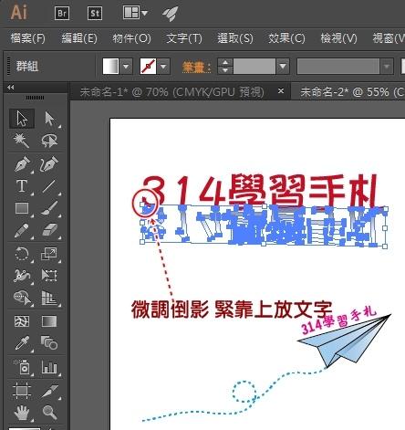 AI文字倒影-5.jpg
