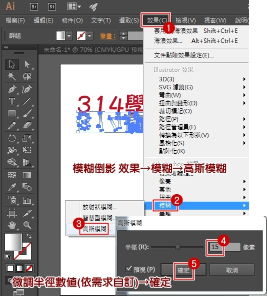 AI文字倒影-6.jpg
