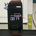 電池顯示介面1.jpg