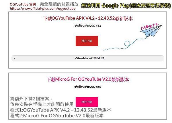 Google Play-1.jpg