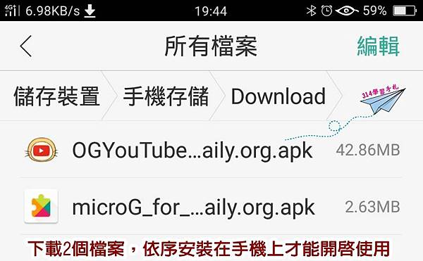 Google Play-4.jpg