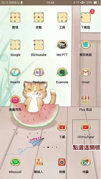Google Play-5.jpg