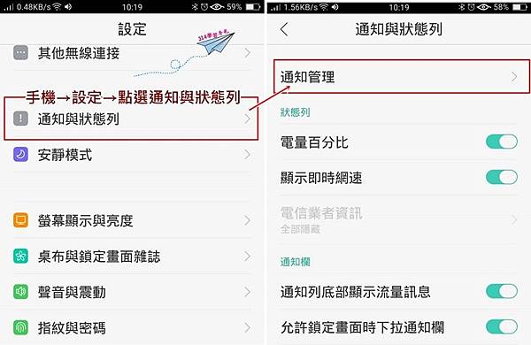 Android 手機免安裝背景聆聽YouTube-2.jpg