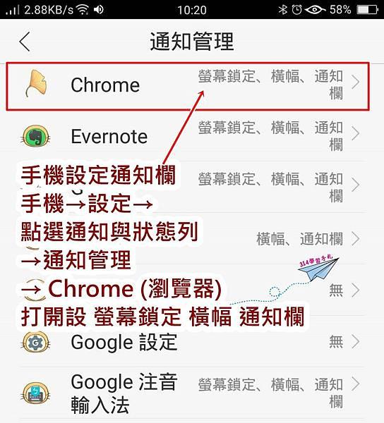 Android 手機免安裝背景聆聽YouTube-3.jpg