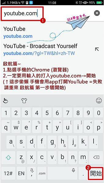 Android 手機免安裝背景聆聽YouTube-4.jpg