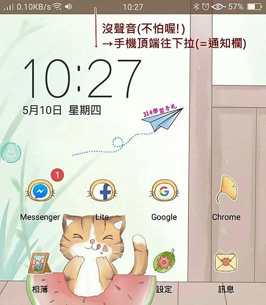 Android 手機免安裝背景聆聽YouTube-7.jpg