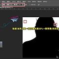 【PS】快速去背髮絲-12.jpg