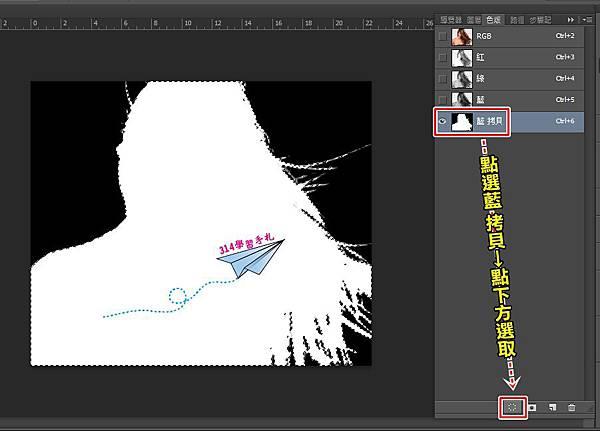 【PS】快速去背髮絲-15.jpg