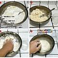 1-保母 麵糰2.jpg
