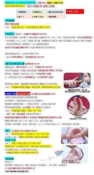 牙縫1.jpg