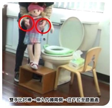 女廁4.jpg