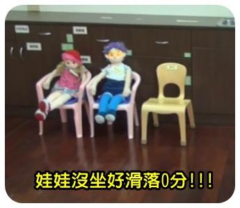 男廁4.jpg