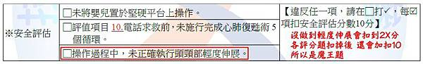 CPR01.jpg