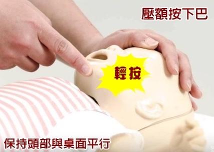 CPR.jpg
