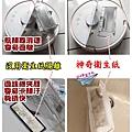 1-掃地機 除塵盒2.jpg