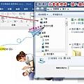 恢復插入視窗大小1.jpg