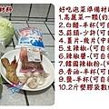 泡菜輕鬆做-2.jpg
