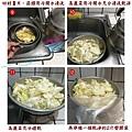 泡菜輕鬆做-5.jpg