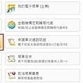 1-中華電信2.jpg