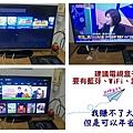 電視盒子安裝3.jpg