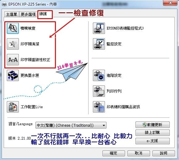 印刷斷線修復-1.jpg2.jpg