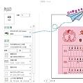 運用Excel 分割列印大圖海報3.jpg