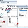 報表矩陣列表機 (中一刀)LQ310設定2.jpg