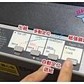 報表矩陣列表機 (中一刀)LQ310使用教學01.jpg