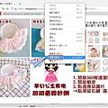 60極速瀏覽器 簡易 蝦皮下載圖片2.jpg