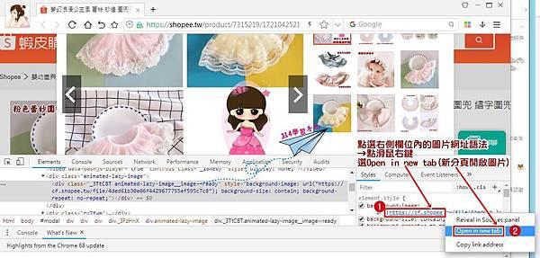 60極速瀏覽器 簡易 蝦皮下載圖片3.jpg
