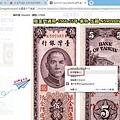 chrome瀏覽器 簡易 蝦皮下載圖片4.jpg