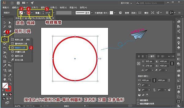 線條式文字標題組1.jpg