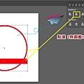 線條式文字標題組3.jpg