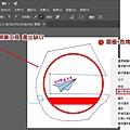 線條式文字標題組5.jpg