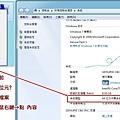 解決【Adobe】遺失dll檔-1.jpg