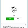 orz生活機器人1.jpg
