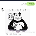 orz生活機器人3.jpg