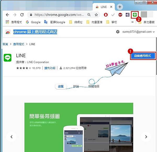 line 三開-4.jpg