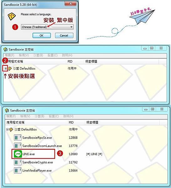 line 三開-5.jpg
