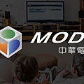 MOD 無訊號解決7.jpg
