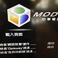 MOD 無訊號解決6.jpg